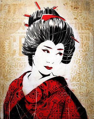 Geiko Umesha