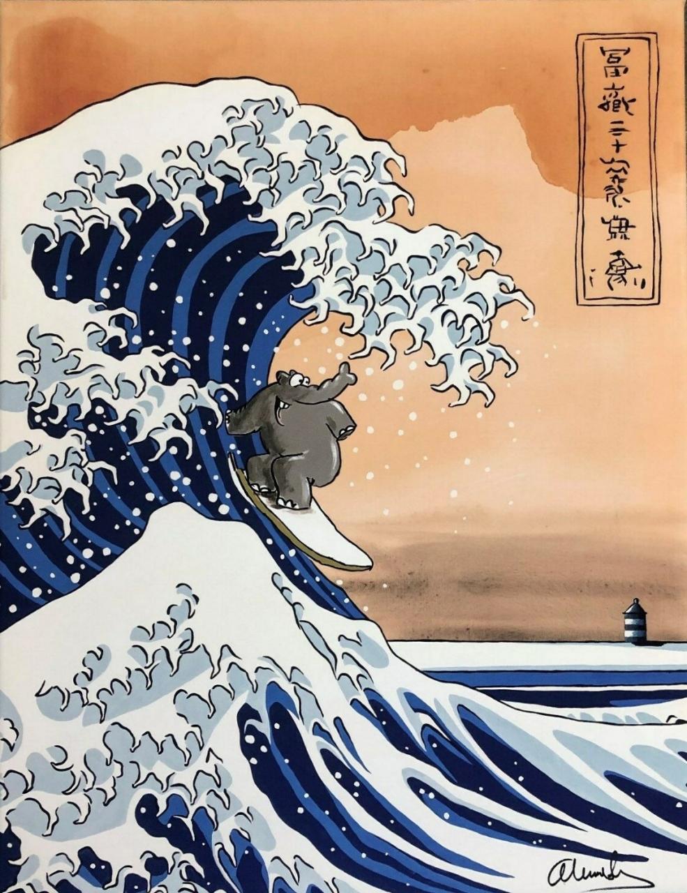 Die perfekte Welle (hoch) - Grafik auf LW