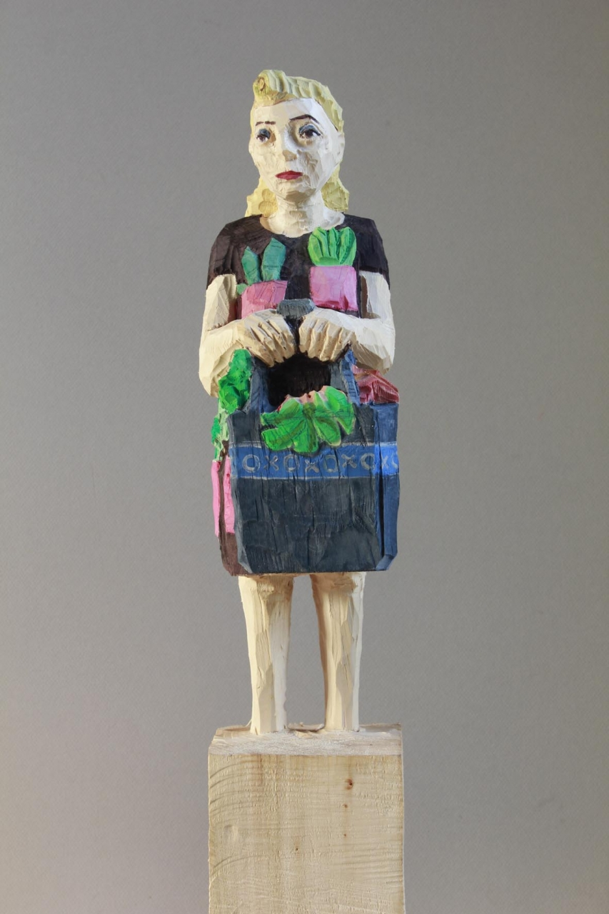 Edeka Frau (817) Guerilla Gardening