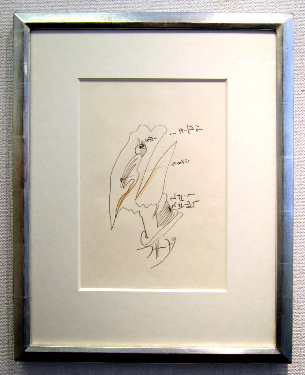 Selbst als Pelikan