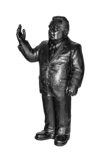 Franz Josef Strauß - schwarz